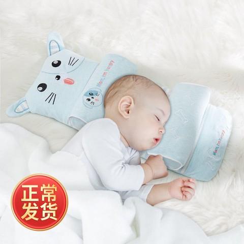 新生儿童枕头宝宝枕头0-1-3岁防偏头婴儿定型枕小孩枕头荞麦枕