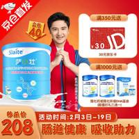 新西特Slaite藍小壯4段兒童成長奶粉高鈣DHA益生菌元青少年學生適用奶粉3-12周歲600g 4段 1罐裝 *2件