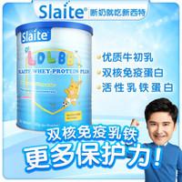 slaite新西特乳鐵蛋白調制乳粉 2g*30條
