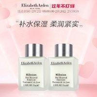聚划算百亿补贴:Elizabeth Arden 伊丽莎白·雅顿 银级日霜 75ml*2瓶装