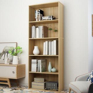 香可 加高五层书柜 简易储物柜文件柜 置物架 简约收纳柜子书架层架