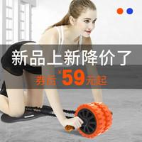 健腹轮腹肌轮男士运动训练器收腹部健身器材家用女士瘦肚子滚滑轮