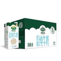 必买年货、88VIP、移动专享:Arla 阿尔乐 低脂纯牛奶 1L*12盒+ 福事多 手撕面包 1kg + 好想你 小鲜肉 100g