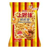 有券的上:Oishi 上好佳 非油炸 鲜虾条 80g *9件