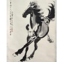 荣宝斋木版水印国画客厅壁画徐悲鸿大小墨马奔马图挂轴 78×200cm