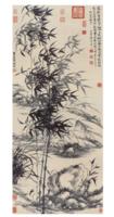 西泠印社 石涛版画客厅书房装饰画收藏挂画