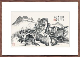 荣宝斋装饰画 中式壁画国 画片 石涛 山水 木版水印