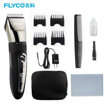 飞科(FLYCO)专业智能电动理发器FC5908 成人儿童婴儿电推剪 可全身水洗剃头电推子 陶瓷刀头 LED屏显长续航