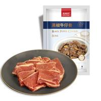 烧烤走一波、京东PLUS会员:农夫好牛 黑椒牛仔骨400g*4件+牛肉馅500g(低至32.5元/斤,两款可选) +凑单品