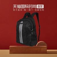 Adidas男女包包运动休闲旅行学生书包双肩背包W58466 *3件