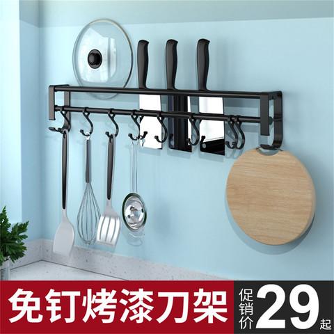 厨房刀架置物架壁挂式免打孔多功能刀具放菜刀架锅盖架收纳架用品