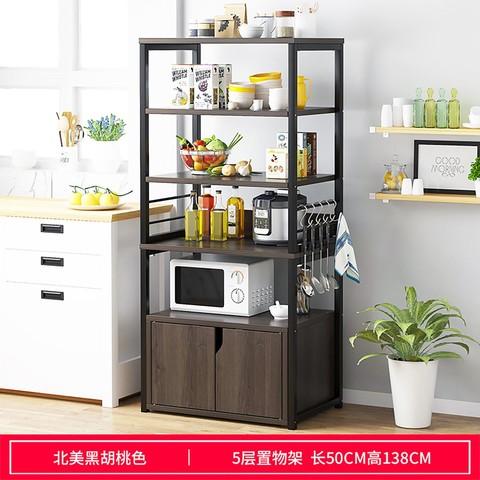 厨房置物架家用收纳调料碗碟架多层多功能省空间微波炉架子