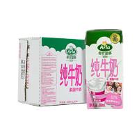 有券的上、聚划算百亿补贴:Arla 爱氏晨曦 脱脂纯牛奶 200ml*24盒