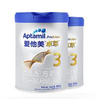 有券的上、88VIP:Aptamil爱他美 卓萃 幼儿配方奶粉 3段 900g*2 *2件