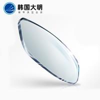 大田大明光学 1.56防蓝光超薄眼镜片*2片+赠 康视顿150元内镜框任选