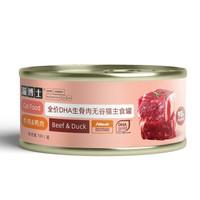 猫博士 主食罐头 牛肉+鸭肉味 100g
