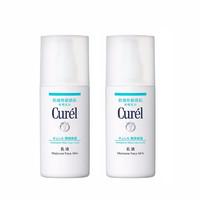 考拉海购黑卡会员:Curel 珂润 保湿柔和乳液 120ml *2瓶装