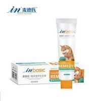 麦德氏 IN-BASIC猫用植萃营养化毛膏 120g