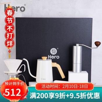 Hero手冲咖啡壶套装礼盒家用煮咖啡壶手冲壶磨豆机套装滴滤式家用礼盒送礼佳品
