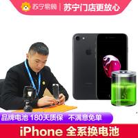 苹果iPhone系列iPhoneSE到时间短)