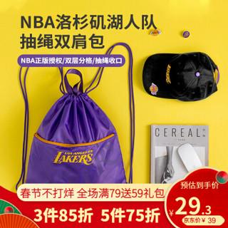名创优品(MINISO)NBA洛杉矶湖人队新款时尚男女抽绳束口百搭双肩包 双层分格 *5件