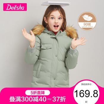 笛莎(DEESHA)童装女童中长款羽绒服2020冬季中大童儿童休闲时尚羽绒服 豆绿 120