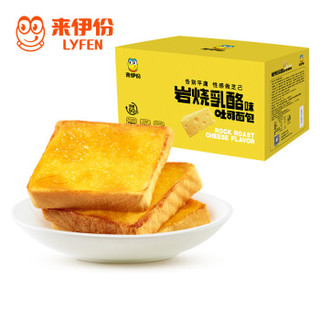LYFEN  来伊份 岩烧乳酪吐司  500g *5件