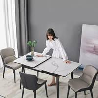 有品爆款:8H YB1 Jun岩板可伸缩餐桌 110-140cm