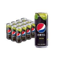 Pepsi 百事 无糖  碳酸饮料 青柠味  细长罐 330ml*12罐  *3件