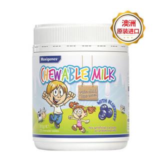 Maxigenes 美可卓 蓝莓牛奶咀嚼奶片 150粒 *3件