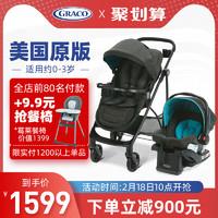 Graco葛莱可坐可躺折叠高景观 新生婴儿推车+安全座椅+提篮组合