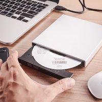 MUYKUY 筆記本臺式用外置DVD光驅CD USB外置光驅