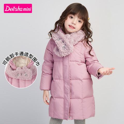 笛莎女童羽绒服2020冬季新款幼童时尚甜美连帽轻薄款羽绒服