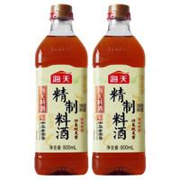 HADAY 海天 精制料酒 800ml *2瓶