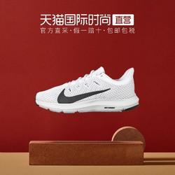 Nike耐克女鞋季新款运动鞋透气QUEST 2跑步鞋CI3803-100 *2件