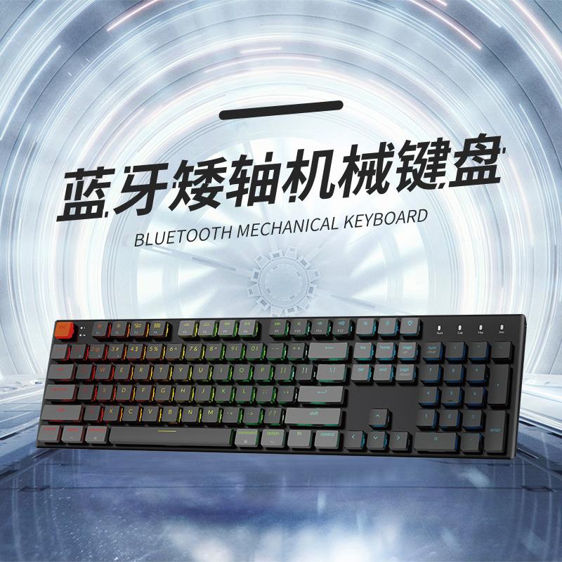 Keychron-K1蓝牙无线超薄矮轴机械键盘iPadpro电脑背光104键双系统苹果适用Mac专用青红轴办公笔记本外接平板