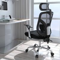 京东PLUS会员:SIHOO 西昊 M56 固定扶手电脑椅 黑色