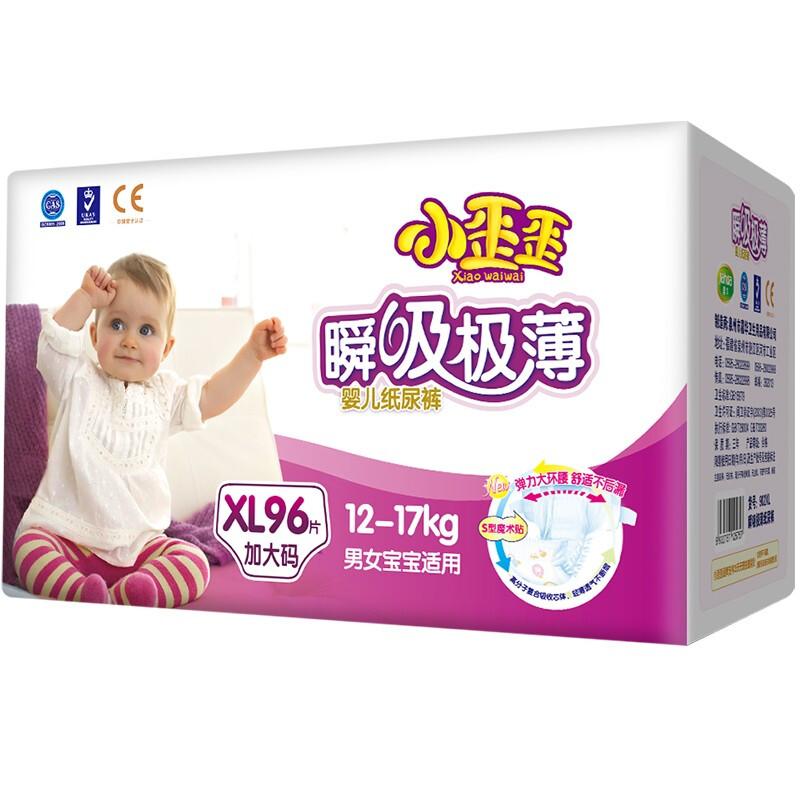 小歪歪  瞬吸极薄系列 纸尿裤 XL96片