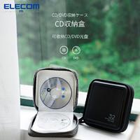 ELECOM 宜丽客 CD收纳包 52枚装 *3件