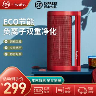 德国库思特(kusite) PTC负离子取暖器 家用便携式暖风机 电暖气 2000w大功率 中国红