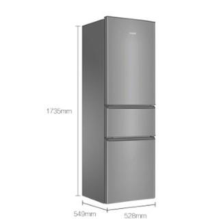 Haier 海尔 BCD-218LLC3E0C9 多门冰箱 218L
