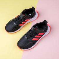 adidas 阿迪达斯 儿童运动跑步鞋