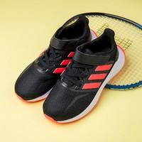 唯品尖货:adidas 阿迪达斯 儿童运动跑步鞋