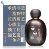天佑德 青稞酒 岩窖30 42%vol 清香型白酒 500ml 单瓶装