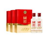 LUZHOULAOJIAO 泸州老窖 国窖1573 52%vol 浓香型白酒 50ml*2瓶*3盒 礼盒装