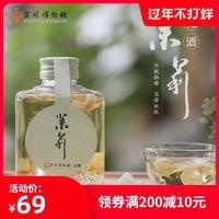 苏州博物馆 茉莉花酒高颜值女生酒清爽型低度酒女微醺茉莉花酿酒 G1A153