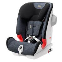 Britax 宝得适 百变骑士二代 安全座椅 9个月-12岁 精致蓝