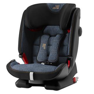 Britax 宝得适 百变骑士四代 安全座椅 9个月-12岁