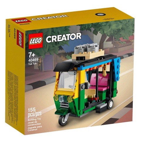 LEGO 乐高 Creator 创意百变高手系列 40469 嘟嘟车