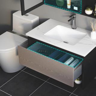 HOROW 希箭 实木智能镜浴室柜套装 森逸 岩板白色台面 80cm